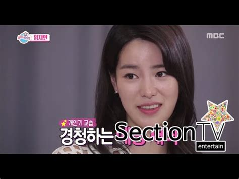 section tv section tv 섹션 tv reversal charm lim ji yeon the