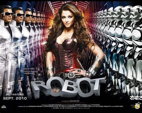 robot film actress name movies you must see before you die pou 235 t net