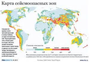 карта районов камчатского края