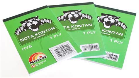 Buku Nota Kontan 1 Ply Paperline T2709 jual nota kontan 1ply rangkap 1 paperline deethoven shop