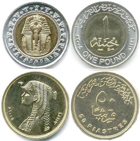 cual es la moneda de canada moneda egipcia