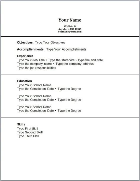 resume template for high school students with no work experience resume for highschool students with no experience best
