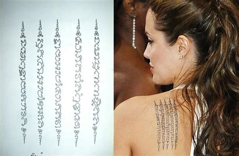 angelina jolie tattoo znaczenie angelina jolie s tattoos enemies tattoo and cambodian