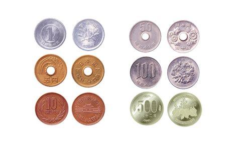 imagenes de monedas japonesas informaci 243 n y curiosidades del yen japon 233 s global