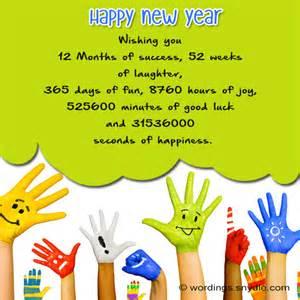 search results for new year malayalam malayalam calendar 2015