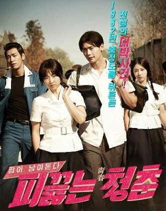 subtitle indonesia film korea hot young bloods download korean movie hot young bloods 2014 subtitle