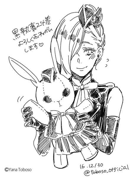 Komik Anime Black Butler Kuroshitsuji Vol 16 37 best weston college arc images on black
