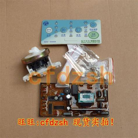 Tny2200 Universal Board For Washing buy wholesale washing machine electronic board from