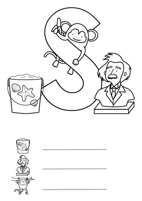 imagenes infantiles con la letra s letra s dibujo para colorear e imprimir