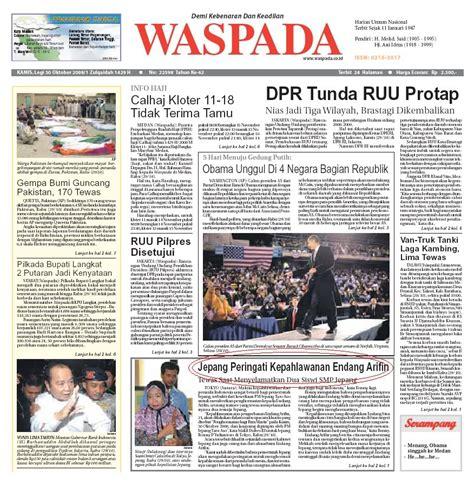 detiknews news koran jawa koran market download about dan kayu tadi berita