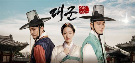 dramafire the king loves grand prince engsub 2018 korean drama asianvote