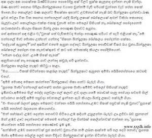 sinhala wal katha paththara search results calendar 2015