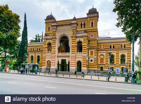 vtb bank tbilisi tbilisi september 23 2016 georgian national