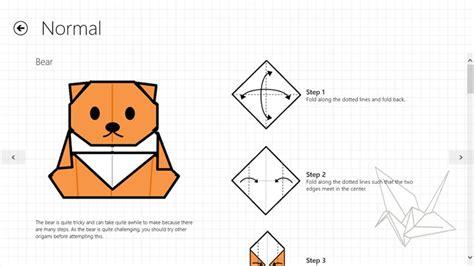 Just Origami - just origami 스크린샷 1