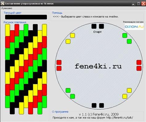 pattern generator site kumihimo bracelet patterns friendship bracelets bracelet