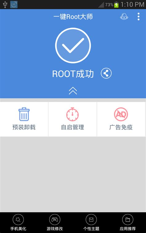 dev host apk တ င သမန သ လ master key root for pc and android root master