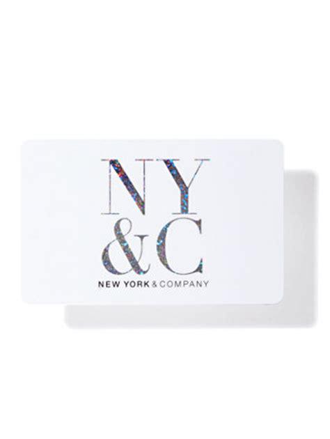 New York And Company Gift Card - ny c ny c gift card white