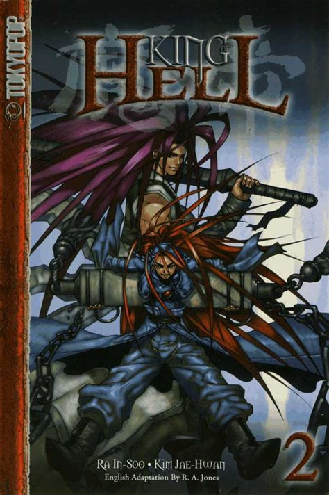 Komik Kashimashi House King Of Hell 10 Read King Of Hell Chapter 10
