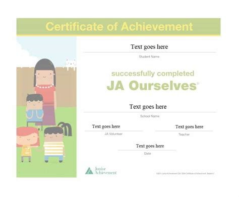 junior achievement certificate template junior achievement certificate of achievement template
