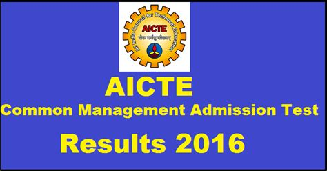 Aicte Mba Cmat Result by Cmat 2016 Results Released Aicte Cmat Score Card Merit