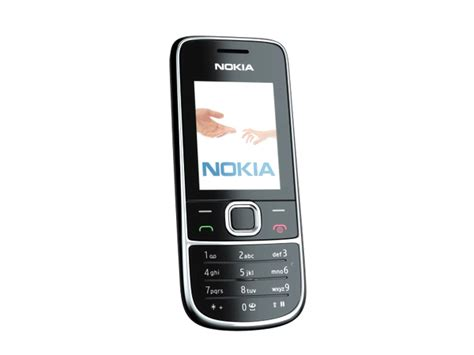apps themes for nokia 2700 government to conduct trial of mobile app for parking