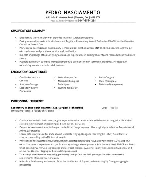 Lab Technician Resume