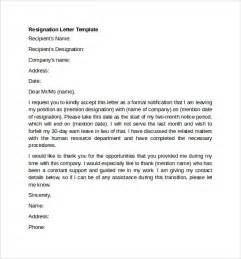 Resignation Letter Best Buy Exles Of Resignations Letters Resignation Letter Copy Resume Cv Cover Letter Sle