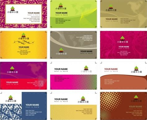 business card background design free vector download