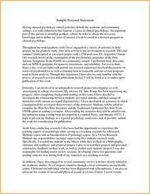 My Favourite Fruit Essay by Header For Personal Statement For Graduate School Phd Thesis Communication