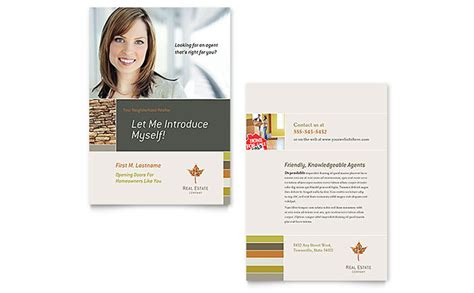 invitation card formats free sample announcement templates word amp publisher