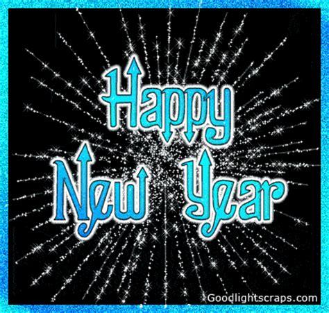 happy new year glitter graphics new year glitter graphics animated new year newyear