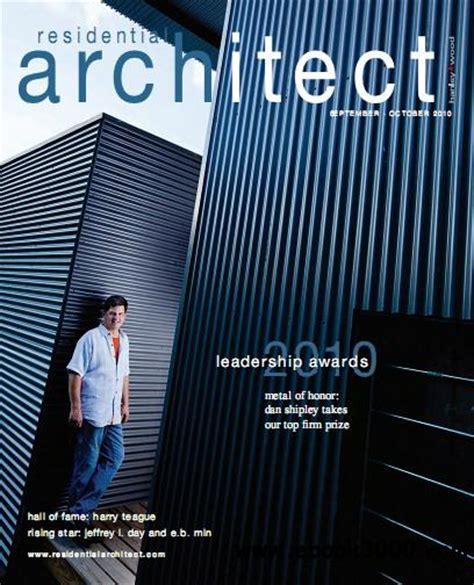 free architecture magazine residential architect magazine sep oct 2010 free ebooks