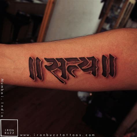 tattoo designer in mumbai 15 best forearm tattoos done at iron buzz tattoos mumbai