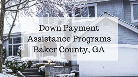 payment assistance programs baker county ga