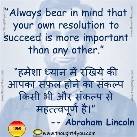 biography in hindi meaning quote of the day quotes quotes in hindi motivational