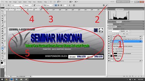 cara design banner guna photoshop cara membuat desain banner dengan photoshop zinesia