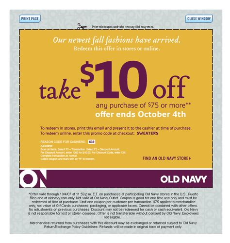 old navy coupons december old navy printable coupons 2014 get 30 off