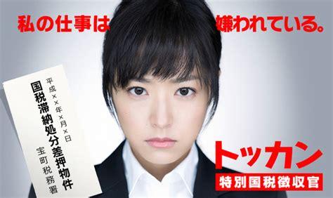 film semi cerita bagus video bokep anna kimijima belajar ngentot hanya di www