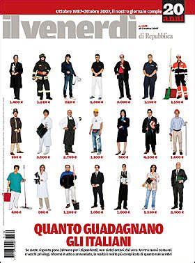 stipendio d italia viaggio negli stipendi d italia e nella crisi della terza