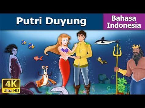 film anak putri duyung animasi anak animasi juz amma juz 30 muhammad taha al