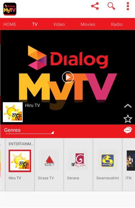 mytv mobile dialog mytv live mobile tv apk from apkask