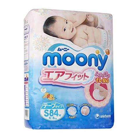 Merries Diapers L 32 kao diapers japanese import merries sarasara