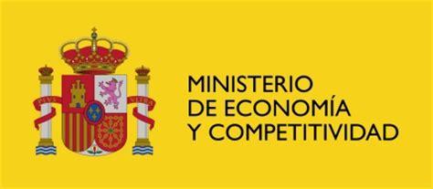 Modelo Curriculum Vitae Ministerio Economia Y Competitividad Gonzalo Astray Tag Ministerio De Econom 237 A Y Competitividad