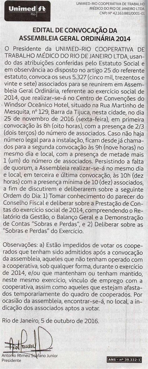 unimed paulistana informe de rendimentos unimed bh imposto de renda 2016 informe de rendimentos
