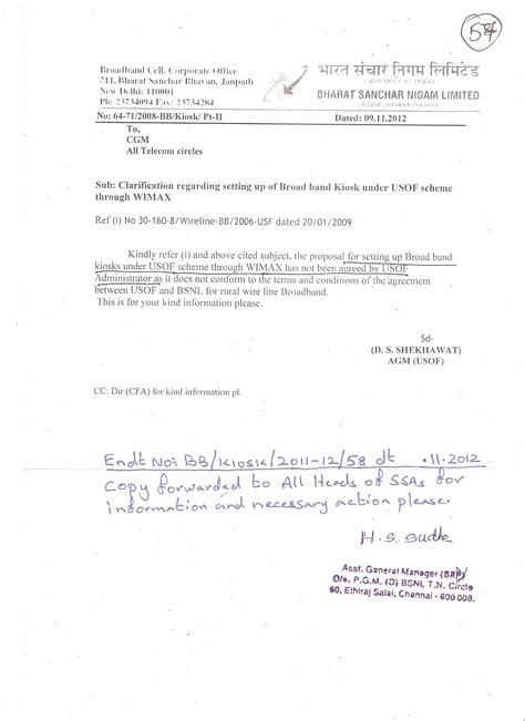 cancellation of bsnl broadband connection letter sle letter for cancellation of broadband connection 28