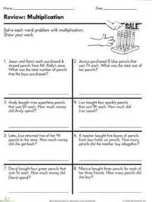 at the store multiplication word problems worksheet
