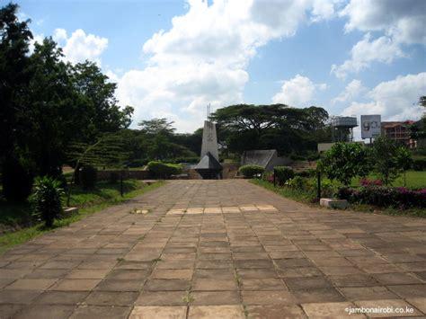 Uhuru Gardens by Uhuru Gardens