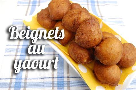 cuisine beignets 17 best images about beignets africains cuisine