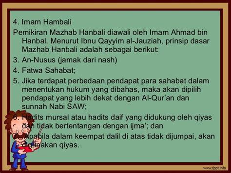 Ijtihad Hermeneutis Eksplorasi Pemikiran Imam Syafii ahli sunnah wal jama ah menurut syari ah