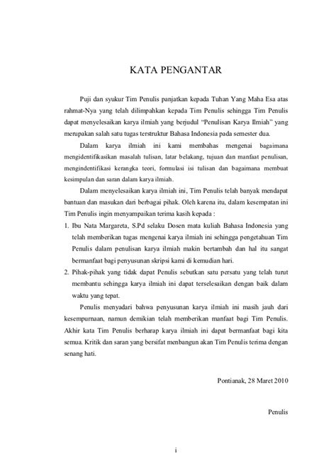 contoh format makalah alfamart lengkap contoh makalah bi